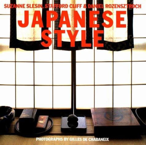 9780517560808: Japanese Style