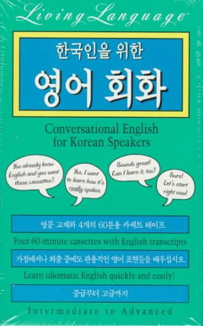 LL Conversational English For Korean Speakers: Learn Idiomatic English at Home or On the Go: Kim, ...