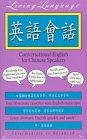 9780517598542: Living Language Conversational English for Chinese Speakers/Audio Cassettes