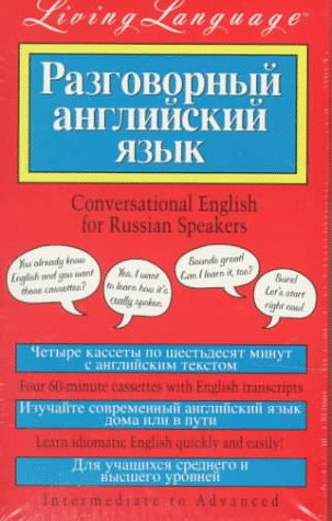 9780517598559: Living Language Conversational English For Russian Speakers: Learn Idiomatic English at Home or On the Go