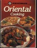 9780517675960: Kikkoman Oriental Cookbook