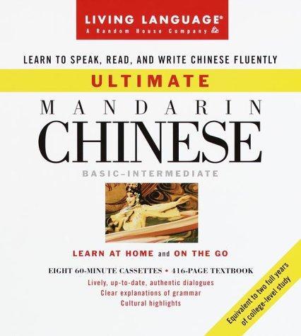 9780517708774: Ultimate Chinese (Mandarin): Basic-Intermediate: Cassette/Book Package (LL(R) Ultimate Basic-Intermed)