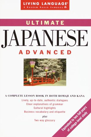 9780517885048: Ultimate Japanese: Advanced (Living Language Ultimate Courses)