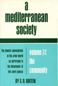 9780520018679: A Mediterranean Society: The Jewish Communities of the Arab World as Portrayed in the Documents of the Cairo Geniza, Vol. II: The Community (Near Eastern Center, UCLA)