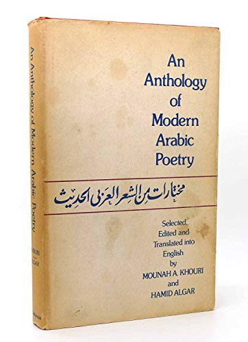ANTHOLOGY OF MODERN ARABIC POETRY: Khouri, Mounah A. And Hamid Algar