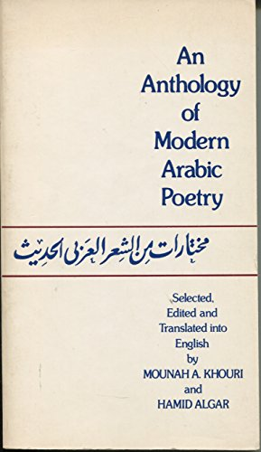 Anthology of Modern Arabic Poetry