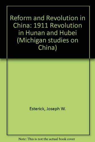 Center for Chinese Studies University of Michigan: Joseph W. Esherick