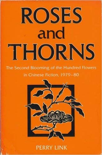 9780520049802: Roses and Thorns: The Second Blooming of the Hundred Flowers in Chinese Fiction, 1979-80