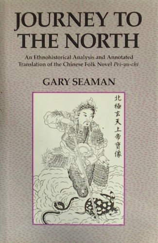 9780520058095: Journey to the North: An Ethnohistorical Analysis and Annotated Translation of the Chinese Folk Novel Pei-Yu Chi