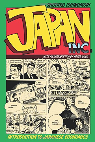Japan, Inc.: An Introduction to Japanese Economics (The Comic Book)