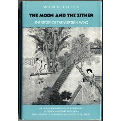 9780520068070: The Moon and the Zither: The Story of the Western Wing