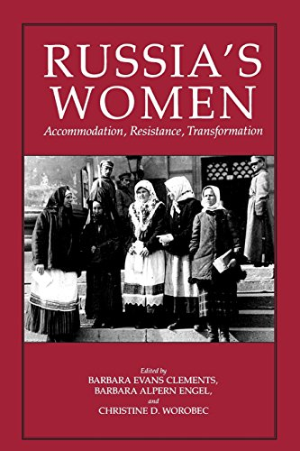 9780520070240: Clements, B: Russia′s Women (Paper): Accommodation, Resistance, Transformation