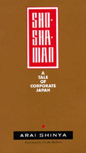 9780520071421: Shoshaman: A Tale of Corporate Japan (Voices from Asia)