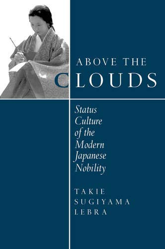 Above the Clouds: Status Culture of the