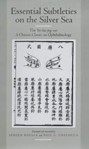 9780520080584: Essential Subtleties on the Silver Sea: Yin-Hai Jing-Wei: The Yin-Hai Jing-Wei, A Chinese Classic on Ophthalmology (Comparative Studies of Health Systems & Medical Care)