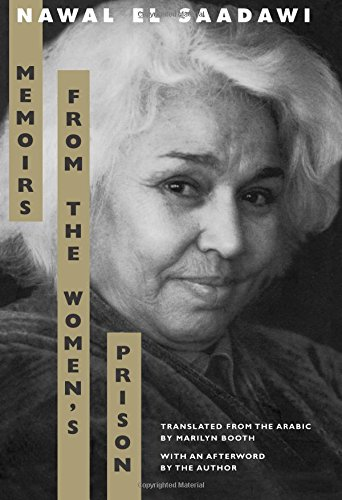 9780520088887: Memoirs from the Women's Prison (Literature of the Middle East)