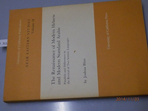 9780520095489: The Renaissance of Modern Hebrew and Modern Standard Arabic: Parallels and Differences in the Revival of Two Semitic Languages (UC Publications in Near Eastern Studies)