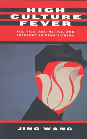 9780520202955: High Culture Fever: Politics, Aesthetics and Ideology in Deng's China