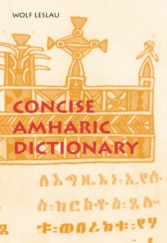 9780520205017: Concise Amharic Dictionary