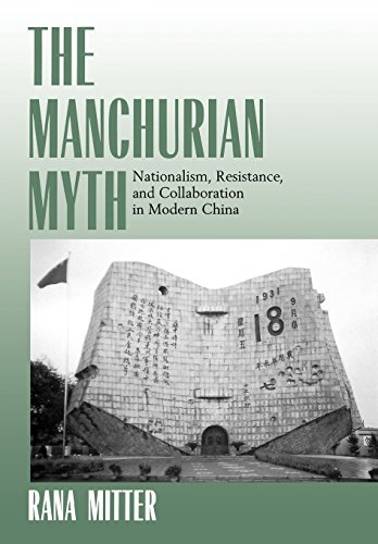 The Manchurian Myth: Nationalism, Resistance, and Collaboration in Modern China: Rana Mitter