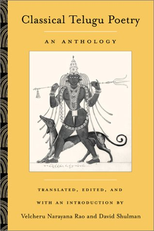 9780520225992: Classical Telugu Poetry: An Anthology