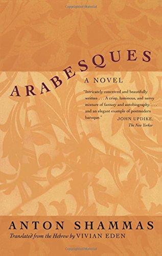 9780520228320: Arabesques: A Novel