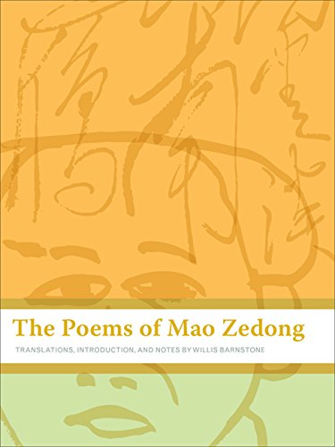 9780520256651: The Poems of Mao Zedong