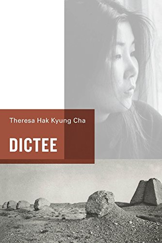Dictee: Cha, Theresa Hak Jyung