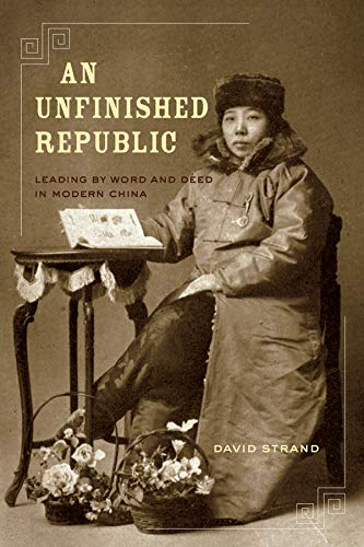 An Unfinished Republic: Leading by Word and Deed in Modern China: Strand, David