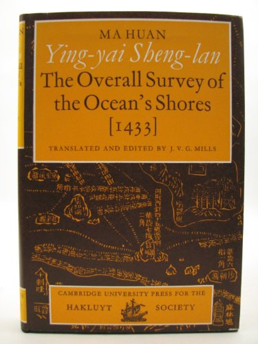 9780521010320: Ying-Yai Sheng-Lan: The Overall Survey of the Ocean's Shores (1433)