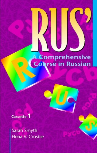 9780521010740: RUS': A Comprehensive Course in Russian Set of 4 Audio Cassettes