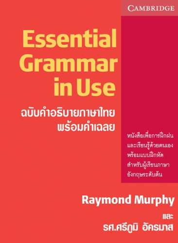 9780521011242: Essential Grammar in Use with Answers, Thai Edition