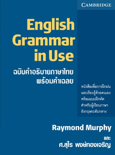 9780521011273: English Grammar in Use with Answers, Thai Edition