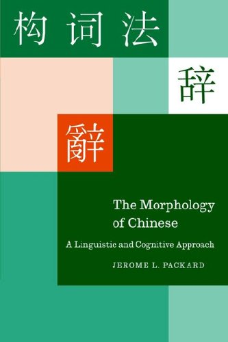 9780521026109: The Morphology of Chinese: A Linguistic and Cognitive Approach