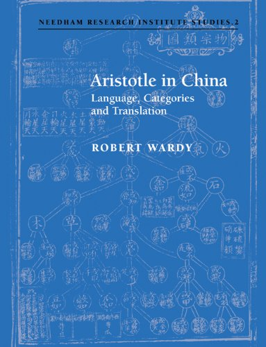 9780521028479: Aristotle in China: Language, Categories and Translation (Needham Research Institute Studies)