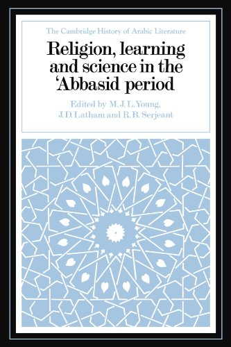 9780521028875: Religion, Learning and Science in the 'Abbasid Period (The Cambridge History of Arabic Literature)