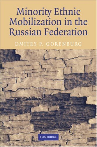 9780521032391: Minority Ethnic Mobilization in the Russian Federation