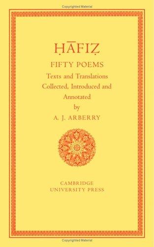 9780521040396: Fifty Poems of Hāfiz