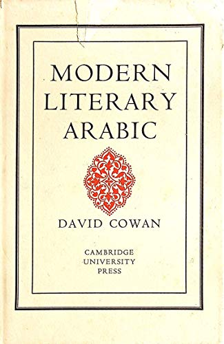 9780521047340: An Introduction to Modern Literary Arabic