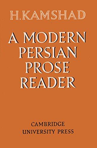 9780521070775: A Modern Persian Prose Reader