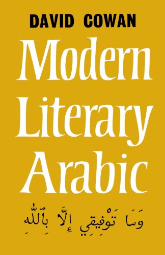9780521092401: An Introduction to Modern Literary Arabic