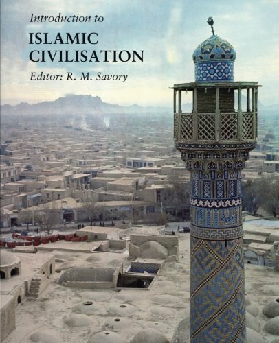 islamic civilization essay Medical sciences in the islamic civilization tweet by: then, an outline of cosmography and astronomy, followed by an essay on the utility of medicine.