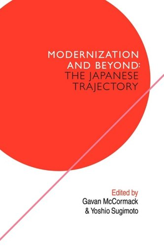 9780521100755: The Japanese Trajectory: Modernization and Beyond