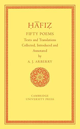9780521101509: Fifty Poems of Hāfiz