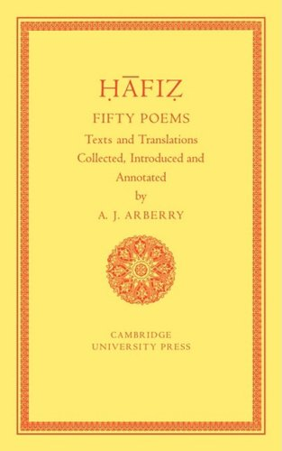 Fifty Poems of Hafiz (Paperback): Arthur J. Arberry
