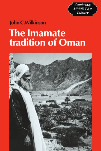 9780521106146: The Imamate Tradition of Oman (Cambridge Middle East Library)