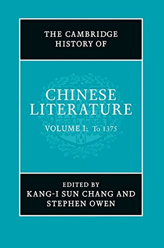 9780521116770: The Cambridge History of Chinese Literature 2 Volume Hardback Set