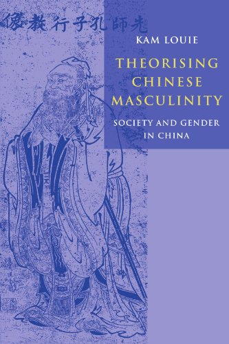 9780521119047: Theorising Chinese Masculinity: Society and Gender in China