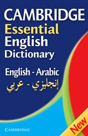 9780521120104: Cambridge Essential English Dictionary English-Arabic Paperback with CD-ROM