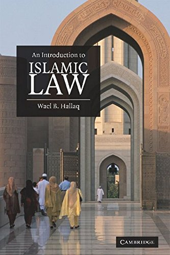 A New Introduction to Islam, 2nd Edition